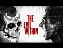 BPow и Evil within 3 Напугай стримера