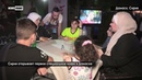 Сирия открывает первое специальное кафе в Дамаске
