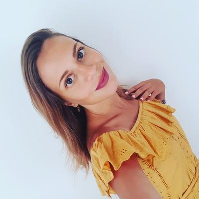Надюшка Дмитроченко