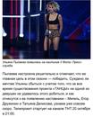 Ульяна Пылаева фото #38