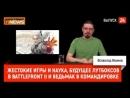 Опергеймер News №11 Жестокие игры и наука, будущее лутбоксов в Battlefront II и ведьмак в командиров