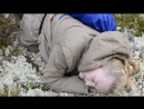 ББС Гора голого мужика