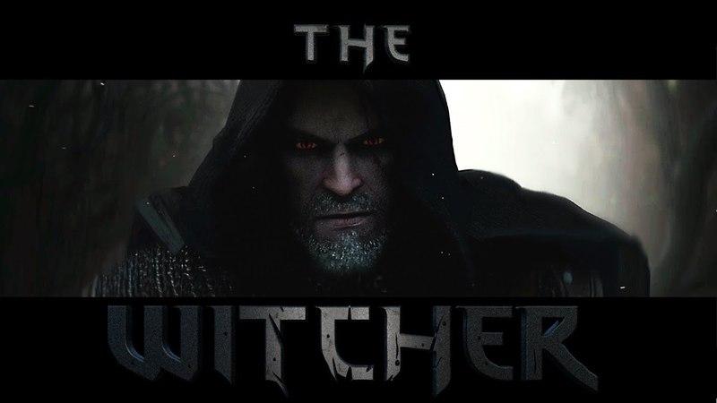 Ведьмак ( the witcher )