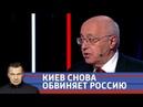 На какое будущее нацелил Украину Порошенко? Воскресный вечер с Владимиром Соловьевым от 23.09.2018