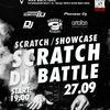 27.09 Scratch DJ Battle @ Nike Backyard