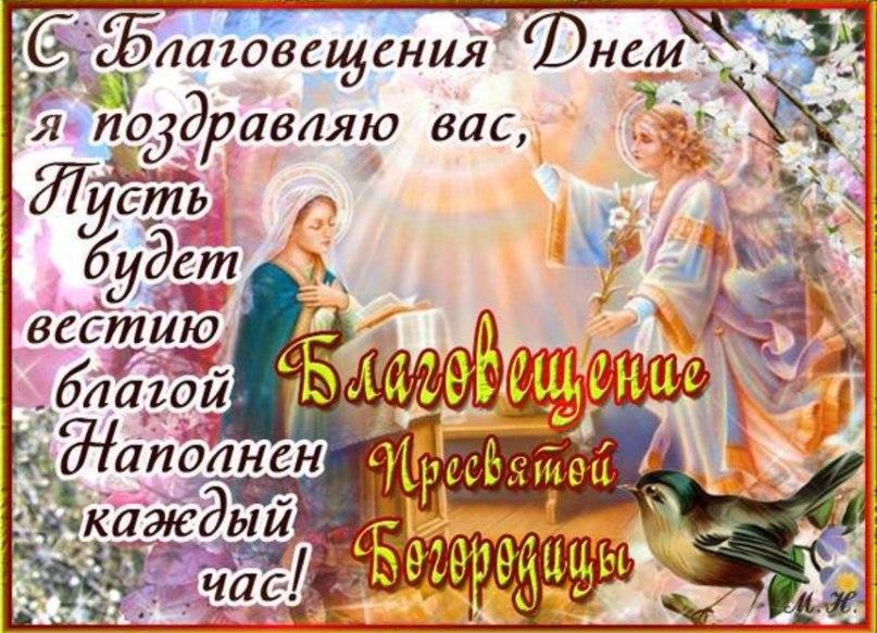 Аня Ушакова   Ногинск