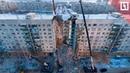 Руины рухнувшего дома в Магнитогорске Квадрокоптер