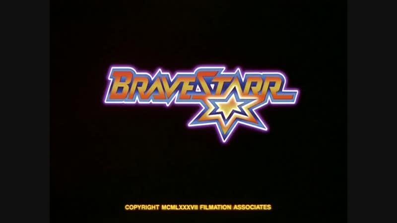 BraveStarr Легенда Дубляж Варус Видео