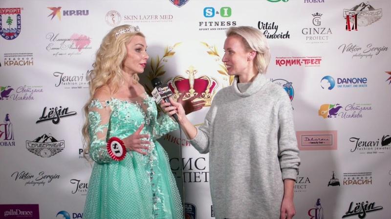 Showwomens, миссис Санкт Петербург, Юлия Грознова, радиоведущая, FM78 RU