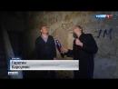 Вести Москва Вести Москва Эфир от 28 03 2017 17 20