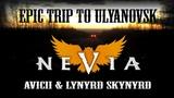 NEVLOG ep.3 Avicii, Lynyrd Skynyrd, Biker Club House &amp Ulyanovsk City