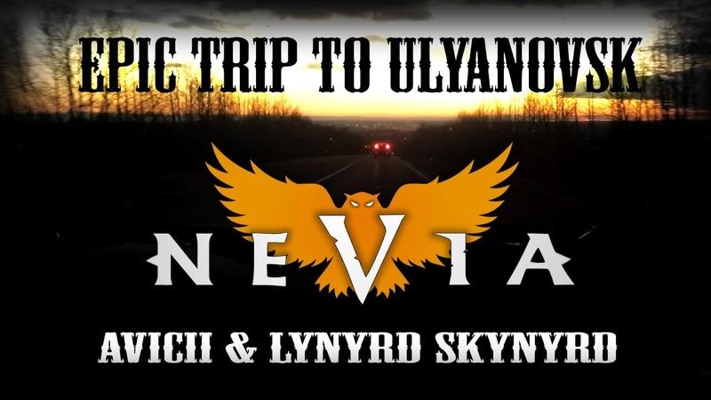 NEVLOG ep 3 Avicii Lynyrd Skynyrd Biker Club House Ulyanovsk City