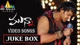 Munna Songs Jukebox | Telugu Latest Video Songs | Prabhas, Ileana | Sri Balaji Video