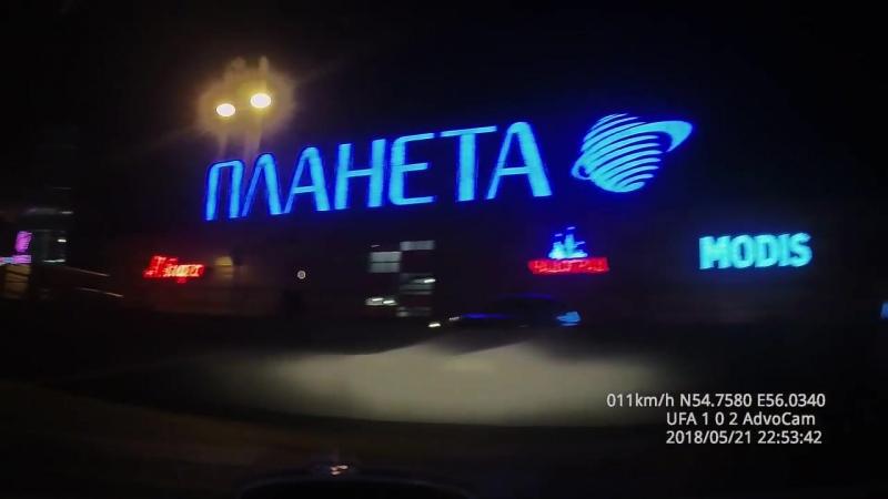 Эвакуация людей в трк Планета в Уфе.21.05.2018