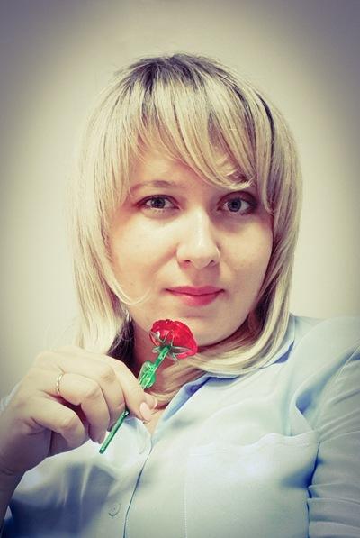 Олеся Федченко