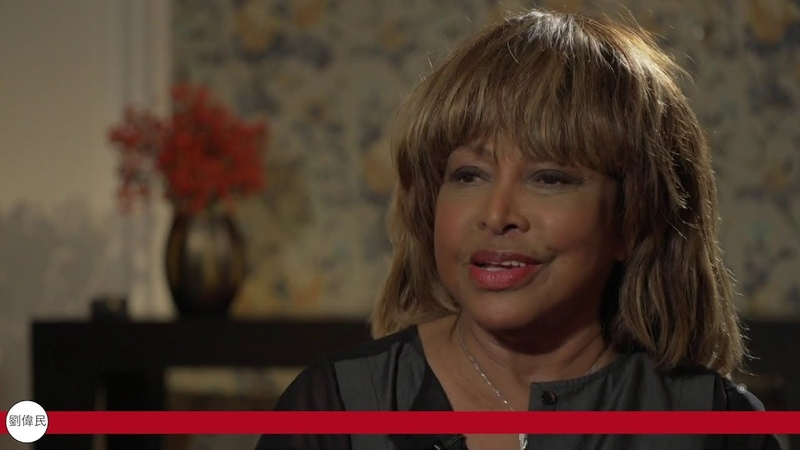 Tina Turner interview on sons suicide I dont know what took him to the edge (BBC News 19102018)