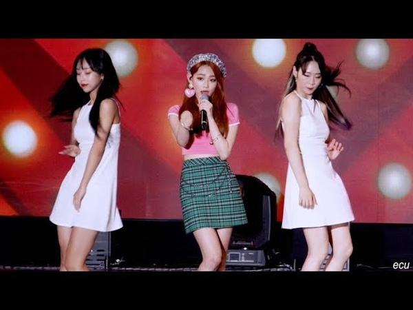 [4K] 180723 구구단세미나 (gugudan SEMINA) Ruby Heart 울산 서머페스티벌 직캠 fancam by ecu