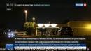 Новости на Россия 24 Чикаго возвращает себе печальную славу криминальной столицы США
