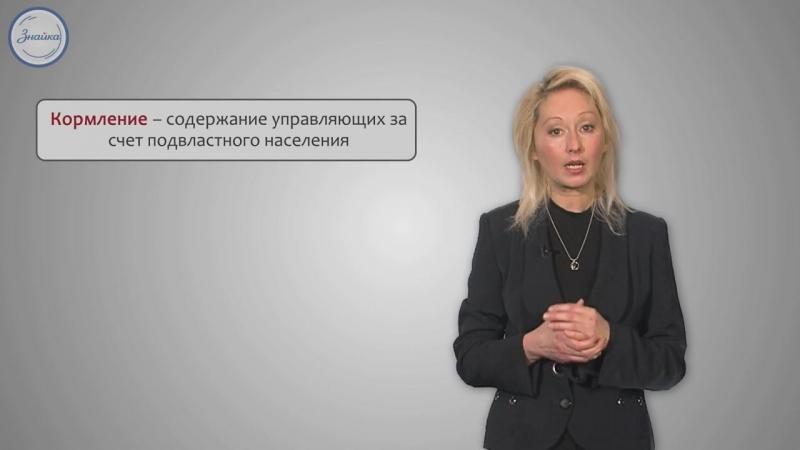 История 6 Московское государство в конце XV – начале XVI веков