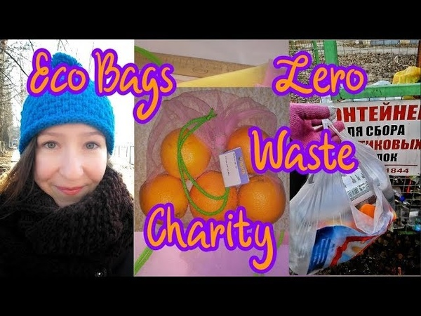 Eco Bags, my Zero Waste story, Animal Charity