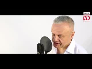 От любви до безумия Яны Бражник в исполнении Виктора Корженевского