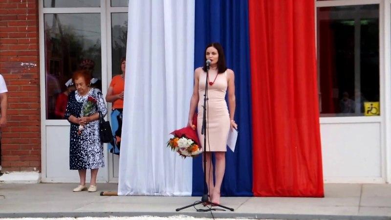 День Флага РФ. Праздник в Товарково. (22.08/17) часть№1