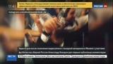 Новости на Россия 24 Вечеринка в Монте-Карло Кокорин извинился, но от шампанского за 250 тысяч евро открестился