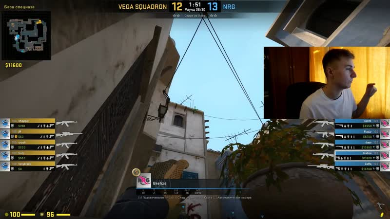 Smoke B Apps from CT Spawn