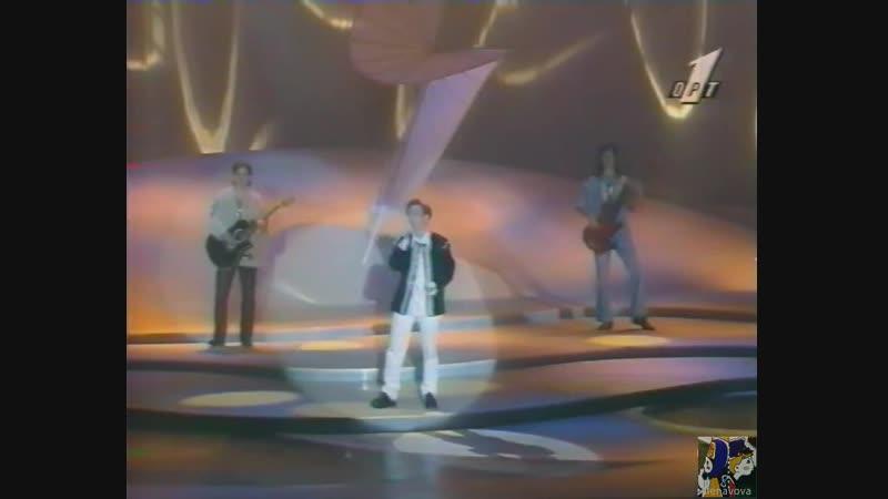 Андрей Губин Лиза Утренняя звезда ОРТ третий конкурсный день 1995