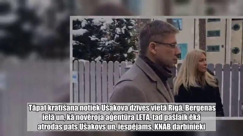 KNAB veic kratīšanu pie Rīgas mēra Ušakova mērs atkāpties nedomā (plkst. 14.58)