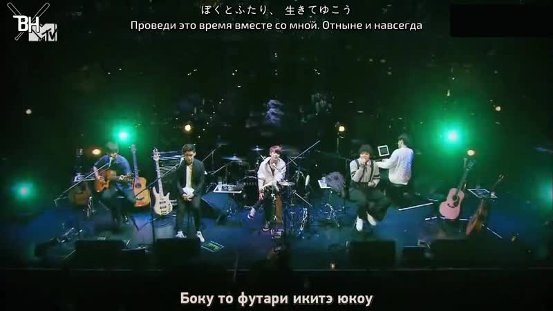 [KARAOKE] FTIsland - You are My Life (рус. саб)