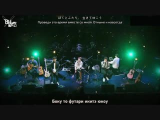 KARAOKE FTIsland - You are My Life (рус. саб)