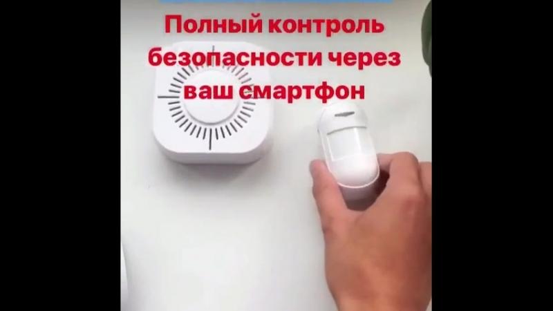VID_120510321_211733_484.mp4