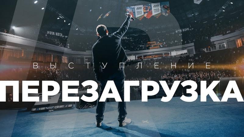 Секретный ход победителя. 10Х. Рыбаков Игорь.