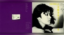 大貫妙子 Taeko Ōnuki - 04 - 1980 - Romantique full album lyrics translation