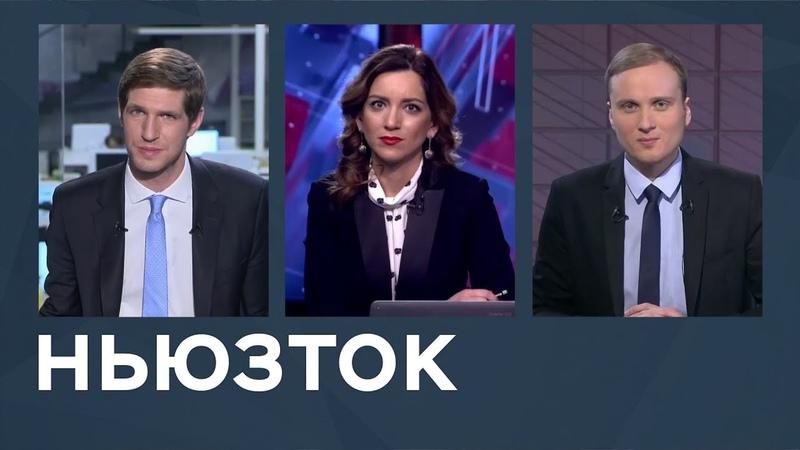 Арест экс министра Михаила Абызова и финал дела Джусси Смоллетта Ньюзток RTVI