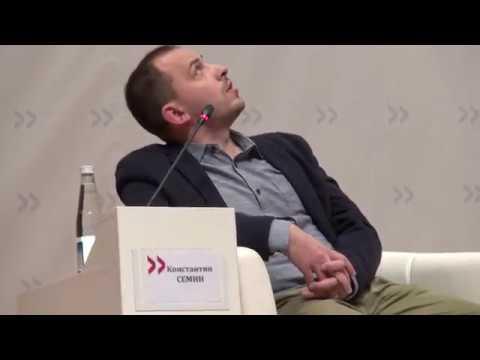 Революционная речь К Семина на Форуме Сообщество в Уфе 24 04 2018