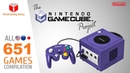 The GameCube Project All 651 GC Games Every Game US EU JP