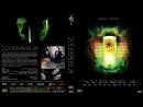 Чужой 4: Воскрешение  Alien: Resurrection [режиссерская версия] (1997) «Главное - спастись...»