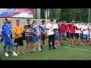 Церемония награждения победителей и призеров Чемпионата СФЛ Лига А 15 07 2018