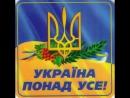 Тінь Сонця Їхали Козаки АТО Україна