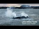Huge floating lava rock