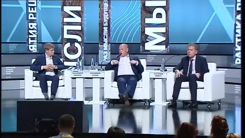 Вечернее интервью с архитектором Рем Колхас и Владимир Познер