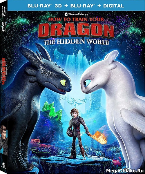Как приручить дракона3 / How to Train Your Dragon: The Hidden World (2019/BD-Remux/BDRip/HDRip/3D)