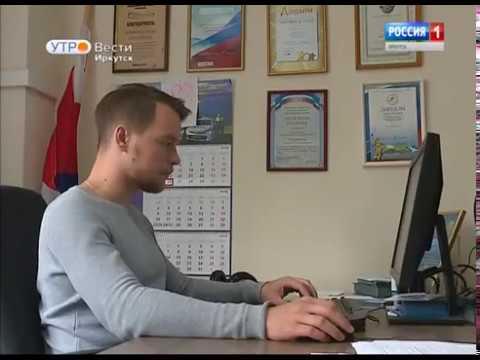 147 сайтов незаконной реализации алкоголя заблокировал Роспотребнадзор в Иркутской области