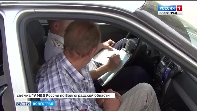 Госавтоинспекторы проверили техническое состояние волгоградских автобусов и маршруток