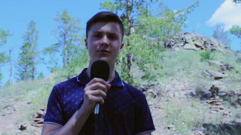 Левин Антон 15 лет г Улан Удэ