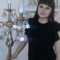 Маришка Владиславовна