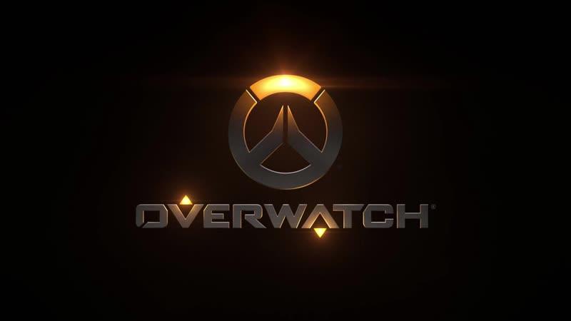 Момент Overwatch