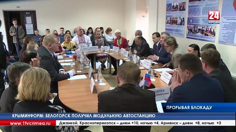 Йохан Бекман «У финнов огромное желание воочию увидеть Крым» Прорывая блокаду. Участники финской делегации, которые сейчас нахо